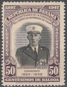 Panama #362 MNH F-VF CV $3.50 (SU2566)