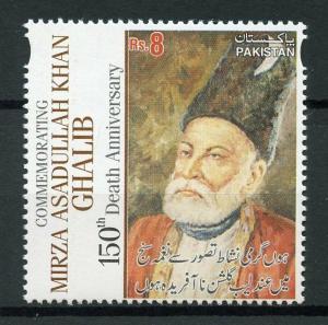Pakistan 2019 MNH Mirza Asadullah Khan Ghalib Persian Poet 1v Set Writers Stamps