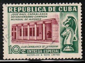 1951 Cuba Stamps Sc E14 Chess Capablanca Horse U
