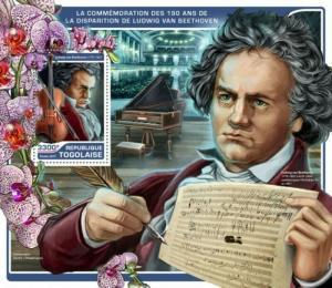 Togo - 2017 Ludwig van Beethoven - Stamp Souvenir Sheet - TG17213b