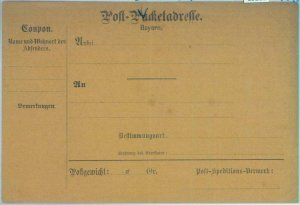 89218 - GERMANY Bayern - Postal History - STATIONERY Formular CARD Parcel Post