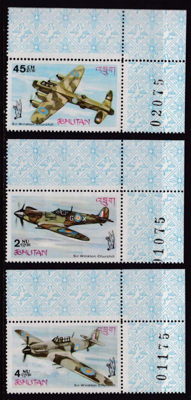 Bhutan 1967 Battle of Britain (3) Sheet Margins with Control Numbers   VF/NH
