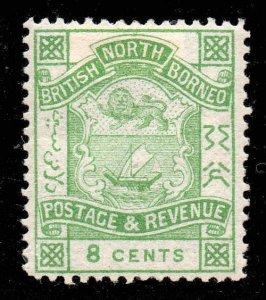 North Borneo 1888 8c Giallo-Verde Sg 43a Mint