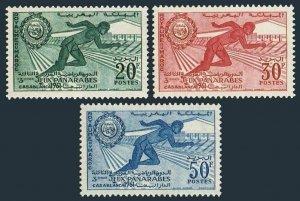 Morocco 53-55,MNH.Michel 470-472. 3rd Pan-Arabic Games,Casablanca,1961.Runner.