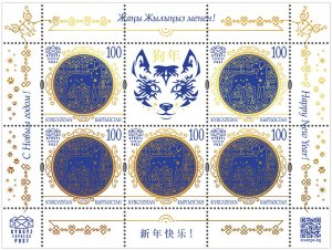 Stamps of Kyrgyzstan 2019. - Minisheet.  090L. Year of the Dog.