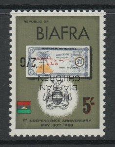 Biafra (Nigeria), 1968 Biafra Children, MNH, Inverted Overprint