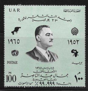 EGYPT, 673, MNH, S.S. PRESIDENT GAMAL ABDEL NASSER