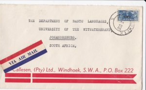 DB78) South West Africa 1957 Registered covers, to University of Witwatersrand