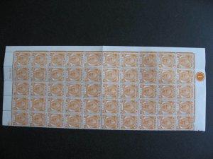 Malaya Pahang MNH plate block Sc 51 folded block of 50 check it out!