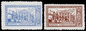 Afghanistan Scott 336, 1.5af Brown Unissued (1942, 1949) Mint H VF, CV $8.00 C