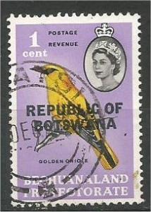 BOTSWANA, 1966, used 1c, Overprinted Scott 5