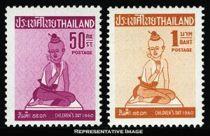 Thailand Scott 343-344 Mint never hinged.