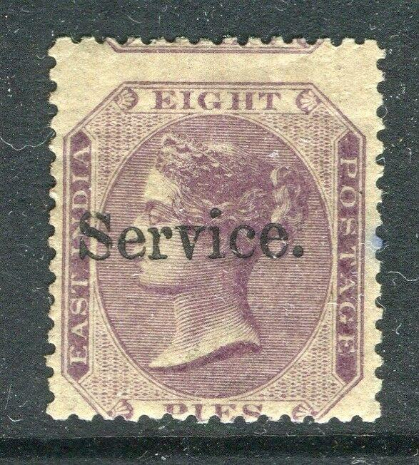 INDIA; 1872 classic QV SERVICE Optd. on fine Mint MLH 8p. value PERF SHIFT