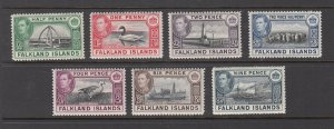 FALKLAND ISLANDS SC# 84-91 MH - SALE TO A USA ADDRESS ONLY