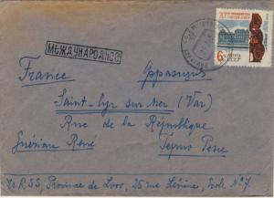 URSS Soviet Union 1965 Mi.3045 on Cover to France