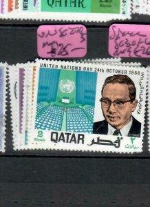 QATAR (P2708B)   UNITED NATIONS SG 270-5   MOG
