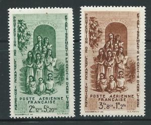 French India CB1-2 1942 Child Welfare set MNH