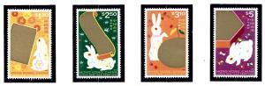 Hong Kong 834-37 MNH 1999 Year of the Rabbit