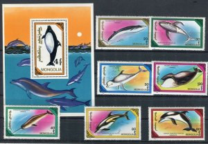 Mongolia MNH S/S & 7 Stamps Dolphins 1980