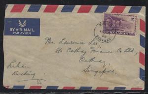 SARAWAK COVER  (PP0706B)  1952 KGVI 12C KUCHING A/M TO SINGAPORE