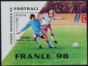 Laos 1347 MNH World Cup Soccer, Sports