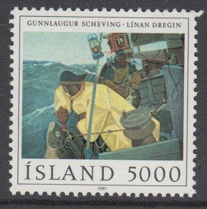 Iceland 548 MNH VF