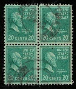 USA, 20c (Т-9680)