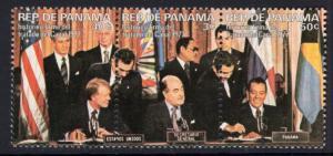 Panama 588 MNH VF