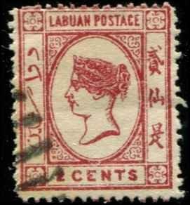 Labuan SC# 33 Victoria 2c used unwmked