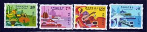 J23035 JLstamps 1991 taiwan china set mhr #2786-9 rep 80th anniv