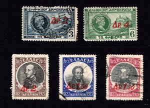 GREECE Stamp USED STAMPS COLLECTION LOT  #T2