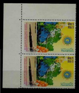 Pakistan 771 MNH pair Space,error-double value