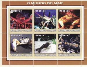 Mozambique - Lobsters - 6 Stamp  Sheet  - 1664