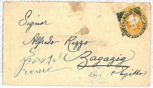 INDIA - POSTAL STATIONERY COVER to EGYPT 1893