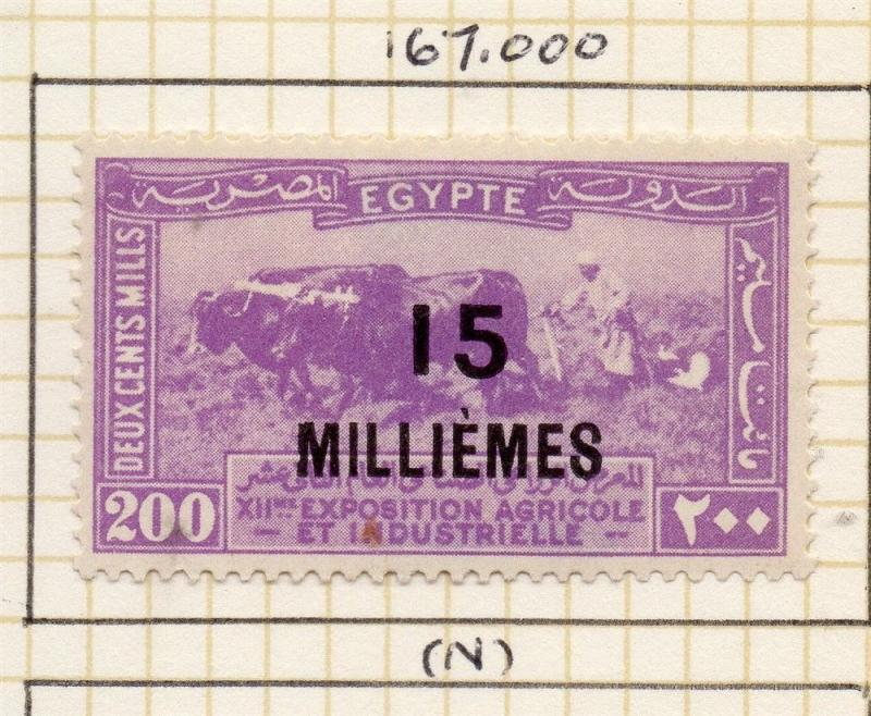 Egypt 1925 Early Issue Fine Mint Hinged 15m. Surcharged 202948
