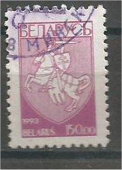 BELARUS, 1992, CTO 150r, Natl. Arms Scott 37