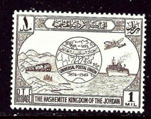 Jordan 245 MNH 1949 UPU    (ap6180)