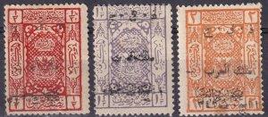 Jordan #109, 111-2  Unused CV $21.50 (Z3660)