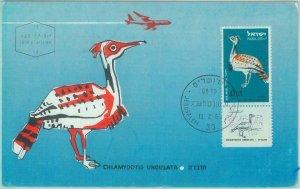 87608 - ISRAEL  - Postal History - MAXIMUM CARD -  BIRDS  1963