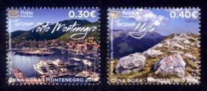 Montenegro Sc# 362-3 MNH Tourism 2014