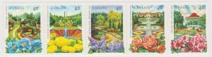 Canada - 1991 Public Gardens Strip of 5 VF-NH #1315a