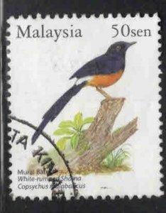 Malaysia Scott 1027 Used* Bird stamp