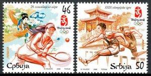Serbia 420-421, MNH. Summer Olympics, Beijing. Tennis, Hurdlers, 2008