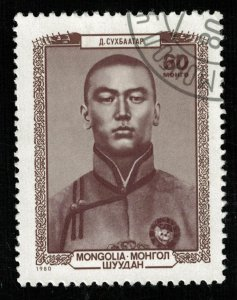 Mongolia, 60 monge, rare (4111-Т)