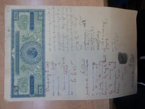 Burma KGV 4A Revenue Document Letpadan 1933, fingerprints, also on back (5bei)