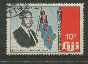 STAMP STATION PERTH Fiji #299 General Issue 1970 - VFU CV$0.25