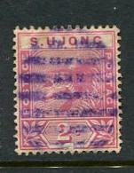 Sungei Ujong #31 Used Accepting Best Offer