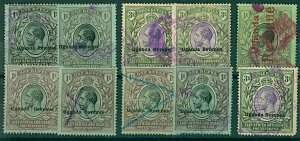 Uganda KGV range of 1R and 3R Key Type revenues to include overprints, sh Stamps