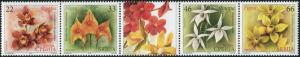 Serbia. 2013. Flowers. Orchids (MNH OG) Block of 4 stamps and1 label