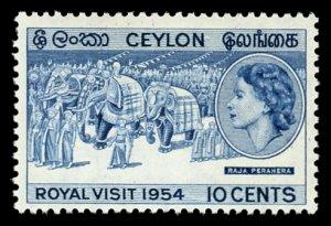 Ceylon 318 Unused (MH)